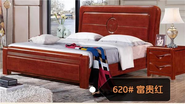 620#富贵红